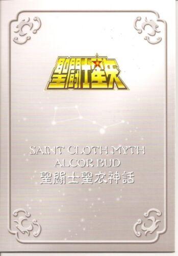 Saint Cloth Myth Zeta Asgard Alcor Bud Metal Plate NEW