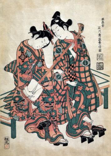 Japanese Poster.Fine Graphic Art Design.Music.Home design.Asian art Decor 68