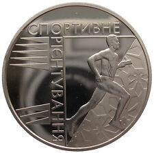"""UKRAINE  2 HRYVNI - """" ORIENTIERUNGSLAUF"""" - 2007 (UNC)"""