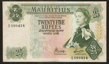 MAURITIUS QUEEN ELIZABETH 25 RUPEES BANKNOTE