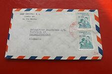 *Brief Beleg - Boliviennach Deutschland - Salzgitter 50-er Jahre (86)