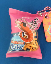 """Fake-food Strap Japanese Snacks""""Shrimp Flavored Chips"""" Non squishy"""