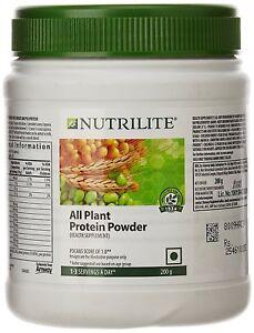 Amway-Nutrilite-All-Plant-Protein-Powder-200-Gm-500-Gm-Free-Shipping