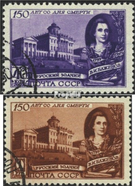 Soviet-Union 1367-1368 (complete issue) used 1949 W. I. baschen