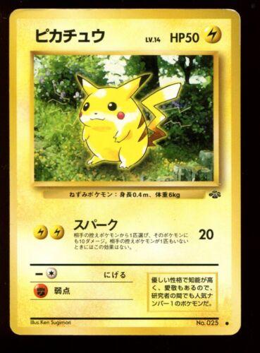 Votre CHOIX Used POKEMON JAPANESE JAPONAISE CARTE N° 025 PIKACHU Dmg etc ...