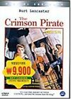 The Crimson Pirate Original Theatrical Release IMPORT All-region DVD