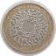 miniatura 23 - UK £ 2 MONETE 1997 - 2020 GB MONETE Due Pound