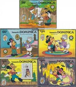 The Best Dominica 933-937 complete Issue Never Hinged 1985 Walt-disney Unmounted Mint