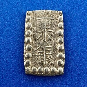 CIRCULATED 1853-1865 ISSHU GIN JAPANESE SILVER  BAR//COIN