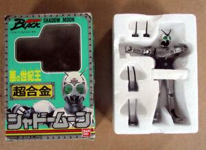 Bandai Kamen Rider Black Shadow Moon die-cast in box near mint Bullmark Popy