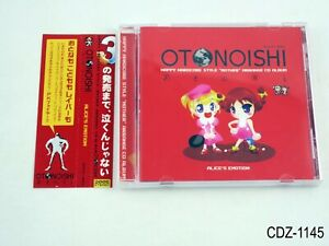 Otonoishi-1-CD-Mother-Earthbound-Music-Arrange-Album-Redalice-Alice-039-s-Emotion