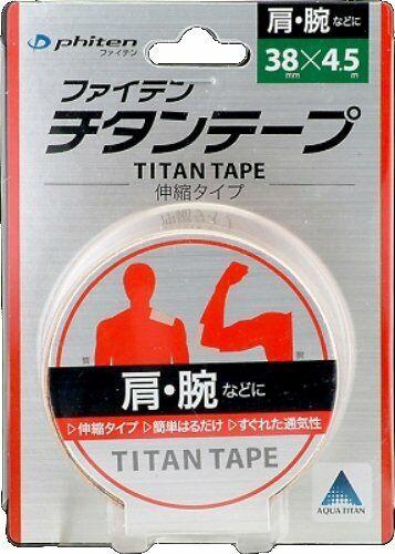 Phiten 3.8cmX4.5m Titanium Tape Elastic Sports Relaxation care From japan