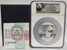 2017 China 150g Silver Panda 50 Yuan NGC PF70 Panda Label w/ Box & COA - JX170
