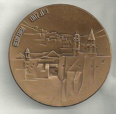 COA Israel 1971 Jerusalem and Knesset State Medal 59mm 98gr Bronze