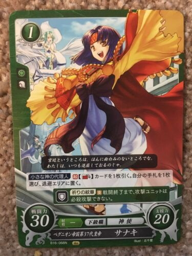 Fire Emblem 0 Cipher Sanaki 37th Sovereign of the Begnion Empire B16-068N NM