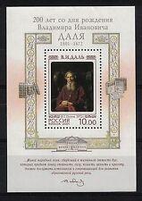 RUSSIA, USSR:2001 SC#6668 (S/S) MNH Vladimir Dal (1801-72), Author