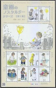 JAPAN-2015-NOSTALGIA-OF-PICTURES-FOR-CHILDREN-SERIES-NO-1-SHEET-10-STAMPS-MINT