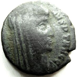 100% De Qualité Roman Empire (costantino Magno) MatéRiaux De Haute Qualité