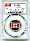 2015 CANADA 25 CENT 50TH ANNIVERSARY COLOR FLAG PCGS MS67 CANADIAN FLAG LABEL