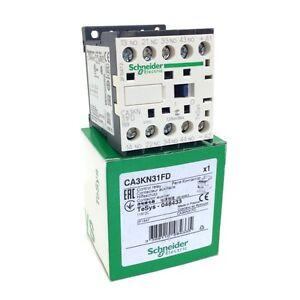 500x MEGA-conveniente-spedizione-cartone imballaggi BOX SCATOLA 330x240x160mm