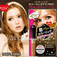 Kiss Me Japan Heavy Rotation Coloring Eyebrow Mascara Gel 8g Us Seller