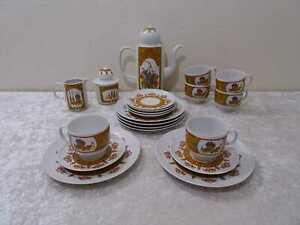 21 Piezas Material Servicio de Café DDR Reichenbach Diseño Porcelana - Vintage