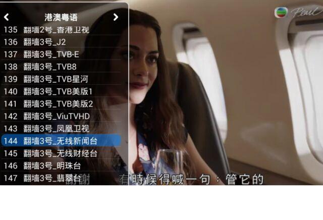 Details about IPTV 1year Subscription Asia China Hongkong Taiwan Japan  Korea Malaysia TV