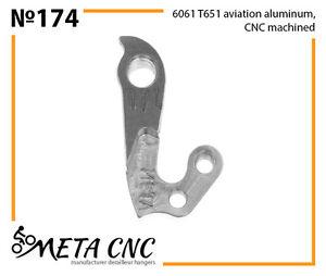 analogue PILO D182 META CNC Derailleur hanger № 65