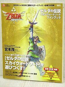 LEGEND-OF-ZELDA-Skyward-Sword-Fanbook-Guide-w-Poster-Sticker-CD-Book-Wii