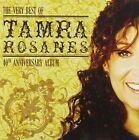 Very Best of 40th Anniversary 5099940449128 Tamra Rosanes