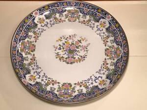 Elite12-25-034-porcelain-footed-serving-tray