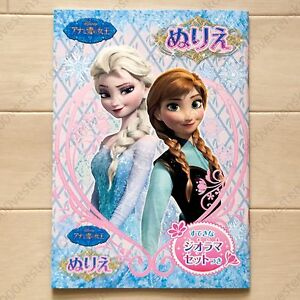 Details about Disney Japan Princess Frozen Coloring book made in Japan
