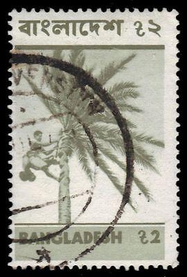"- Date Palm Harvest ""1974 Printing"" Brave Bangladesh 83 pf89418 sg50"