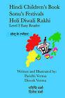 Hindi Children's Book - Sonu's Festivals - Holi Diwali Rakhi by Paridhi Verma, Dinesh Verma (Paperback / softback, 2008)