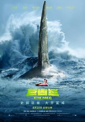 """Movie Poster 2018 /""""The Meg/"""" With Jason Stathom Full Color Glossy 3 Sizes"""