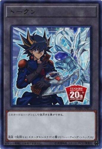 Yu-Gi-Oh // Token Ultra Yusei and Stardust Dragon // 20TH-JPBT3 MINT JAPANESE