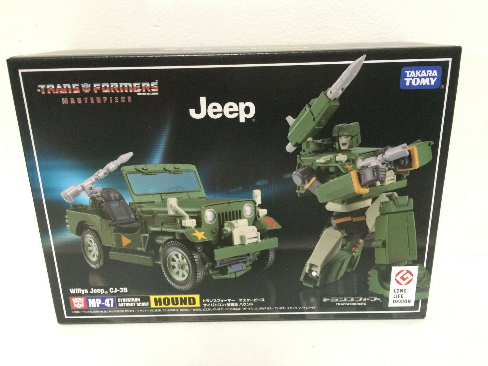 IN HAND Transformers Masterpiece MP-47 Hound Jeep J59 Takara Authentic US SELLER