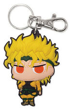 Jojo's Bizarre Adventures Dio PVC SD Key Chain NEW