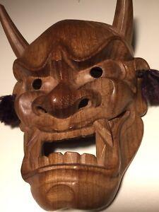 Japanese Fine-Art, Hannya (般若) Mask,Yakusugi Wood, Signed: Yamanaka –  UNESCO