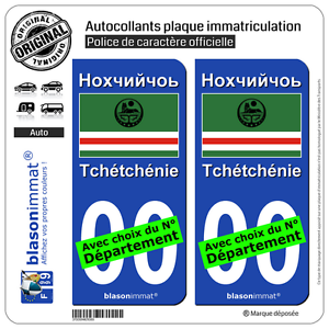 2 Autocollants Plaque Immatriculation Auto Tchétchénie Drapeau