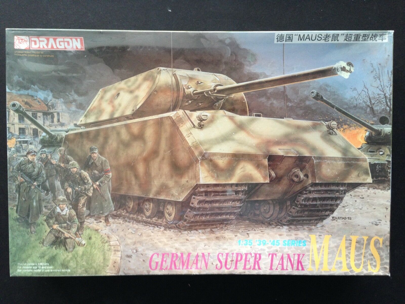 Dragon DML MAUS 1 35 kit German Super Tank; free Aust. P&H.