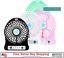Portable-Rechargeable-LED-Light-Fan-Air-Cooler-Mini-Desk-USB-Fan-18650-Battery thumbnail 1