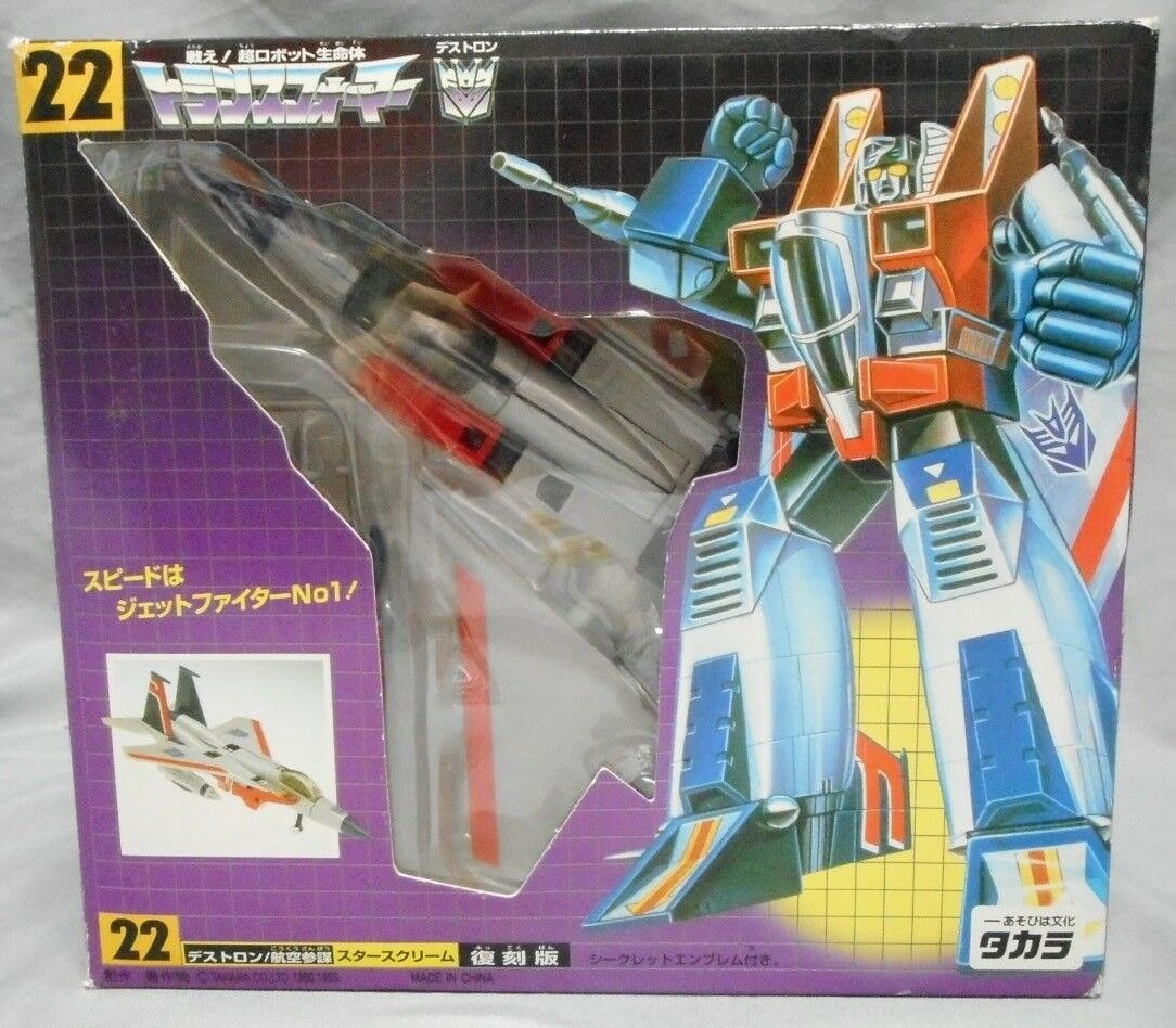 TRANSFORMERS G1 REISSUE D-22 DESTRON STARSCREAM ACTION FIGURE