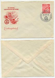 12793 - DDR Mi.Nr. 527 - FDC - Berlin 30.6.1956 - 10 Jahre Volkseigene Betriebe