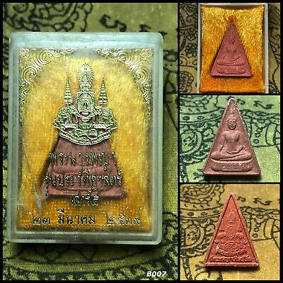 Phra LP Khong Thai Amulet Buddha Protect Magic Rich Silver Casing Necklace K575