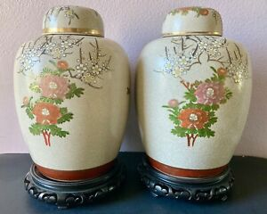 "2 PC Satsuma Porcelain Avian & Flora Kutani Ginger 12"" Jars/Urns w/ Stand, Mark"