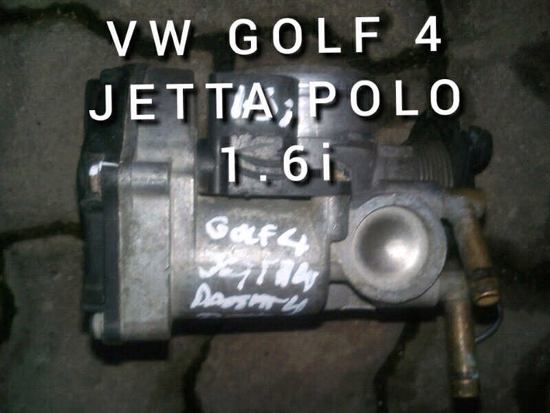 VW GOLF 4 POLO, THROTTLE BODY