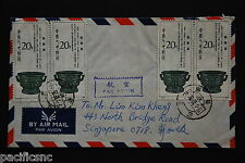 China PRC T75 20f x 4 on Airmail Cover to S'pore - Jiangsu-Yangzhou 1982.12.25