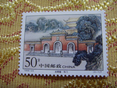 Nice Chinese Stamp For Your Collection YAN DI LING WU MEN