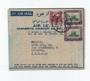 Jordan 10/7/1954 Commercial Air Mail Cover From Amman To Trieste Qualité Et Quantité AssuréE